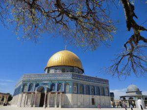 Qubbat al-Ṣakhra,Jerusalem